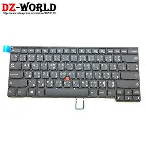 New Original Thai Keyboard for Lenovo Thinkpad T440 T440S T450S T450 T460 L440 L450 L460 Teclado TH Thailand 04Y0858 04Y0896