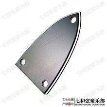 Verglasung kunststoff S-03 gitarre deckel für einstellhebel/dreieck eisenkern deckel/violine kopf kleine deckel