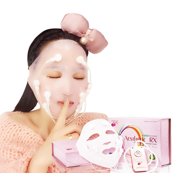 Facial Soft Gel Mask with acupoin Therapy for Face Skin No Wrinkle Portable charging Beauty Vibration Lift massage instrument