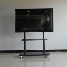 75 inch lcd panel with built-in pc I7 4770 touch screen interactive all in one