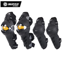 CE Approval Brand Scoyco K17H17 Kneepad And Elbow Protective Gear Motorcycle Protector Sports Guards Safety Gears