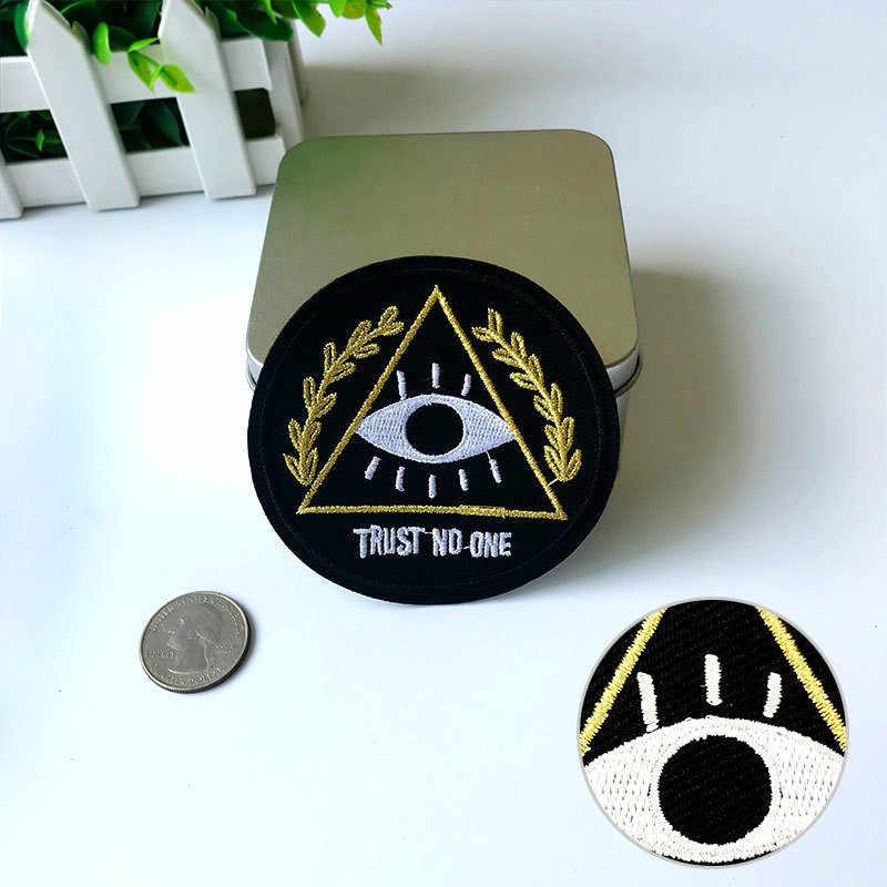 Evil Eye Trust No One ผ้า Badge Mend ตกแต่ง Patch กางเกงยีนส์กระเป๋ารองเท้าเสื้อผ้าเครื่องแต่งกายตกแต่ง Applique