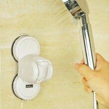 DeHUB New Einstellbare Bad Dusche Zubehör Super Sauger Saugwand Installation Dusche Nahtlose Wasserdichte Sitz