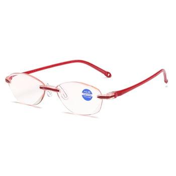 Fashion Anti Blue Light Reading Glasses Women Rimless Presbyopia Eyeglasses Hyperopia Magnifier Eyewear +1.0,+1.5,+2.0,+2.5,+3.0