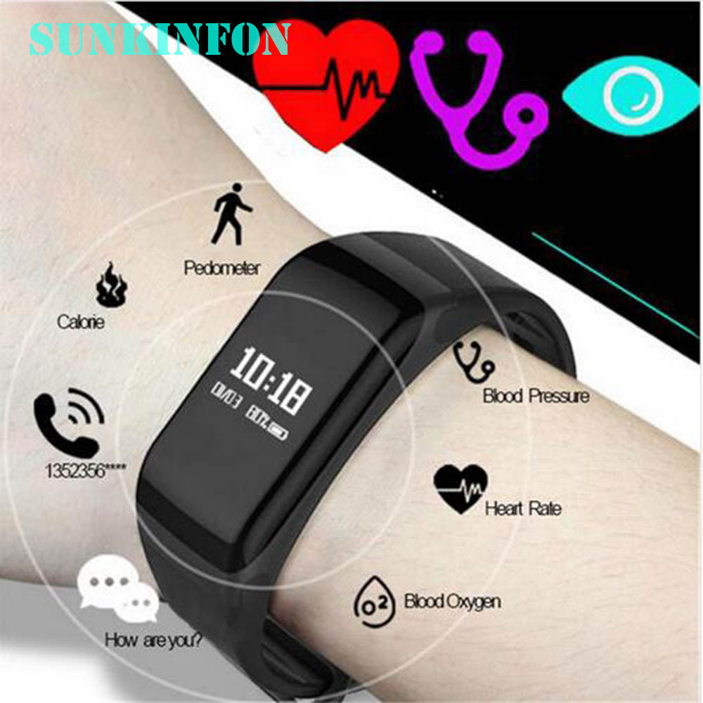 2017 New Arrival SmarBand Blood Pressure SKF-F1 Smart Bracelet Watch Heart Rate Monitor Wireless Fitness for Android IOS Phones bearing skf каталог pdf