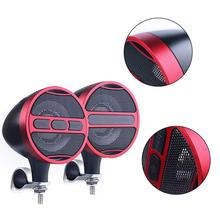 2 шт. мотоцикл MP3 USB стерео аудио плеер FM Радио Bluetooth колонки 12 В красный