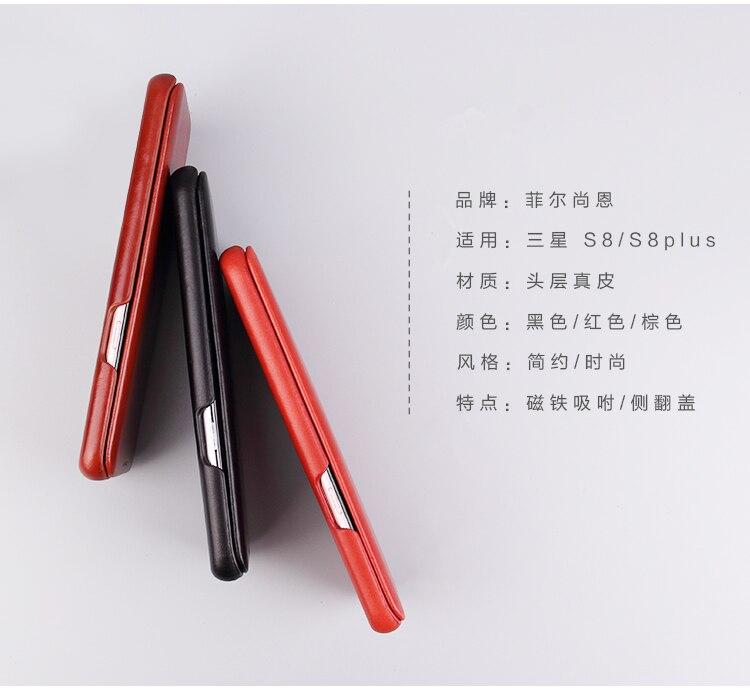 Phone Luxury Retro Plus 10