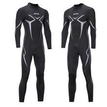 Новинка, цельный неопреновый костюм для дайвинга 3 мм, зимний мужской костюм с длинным рукавом, костюм для подводного плавания с Медузой, бесплатная доставка