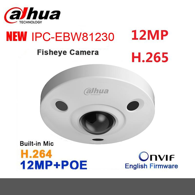 IPC-EBW81230