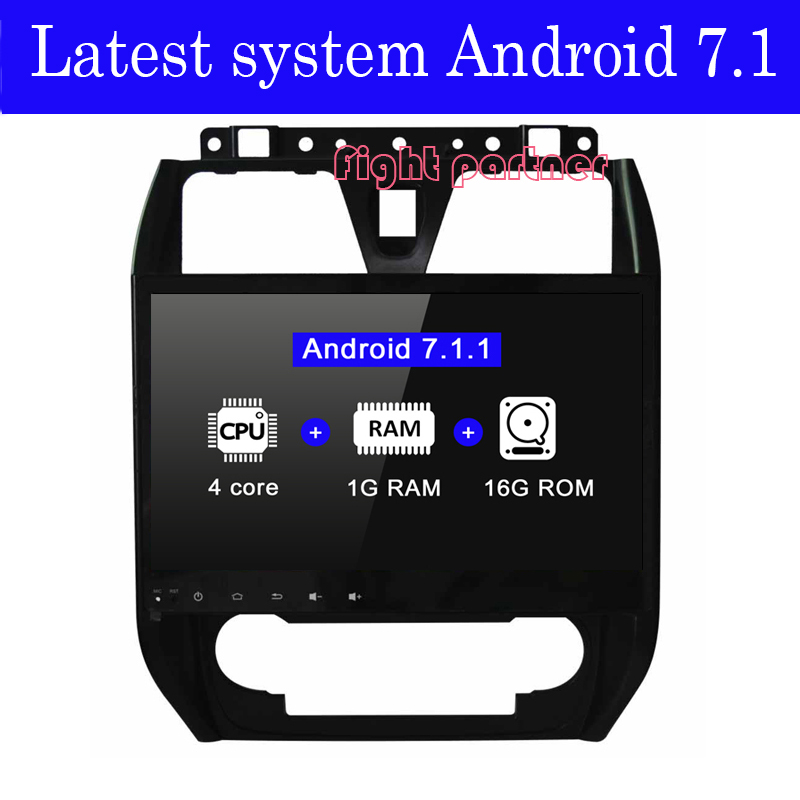 Factory price latest android 7.1 2 din Car radio audio dvd for GEELY Emgrand EC7 2012 GPS Navigation Quad Core