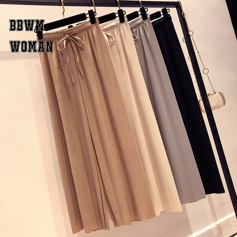Korean Summer Ice Silk Knit High Waist Wide Leg Pants Ankle Length Straight Casual Fashion Trousers ZO437 29