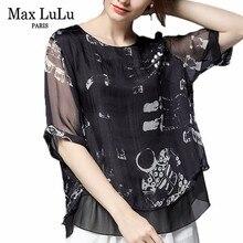 Moda Kore Max LuLu