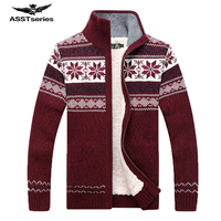 2017 Winter AFS JEEP Brand Men S Fashion Cashmere Sweater Men S Long Sleeved Stand Collar