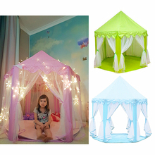 Children's Tent Toy Ball Pool Princess Girl's Castle Play House Kids Small House Folding Playtent Baby Beach Tent Portable цена и фото