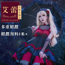 Anime cosplay Fate/Grand Order FGO Moon girlfriend Servant Ereshkigal lolita dress Cosplay Costume  A стоимость