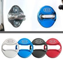 Автомобильный Стайлинг крышка замка автомобильной двери автомобильный стикер чехол для KIA Kia Sportage Forte Sorento Soul K2 K3 K4 K5 K3S KX5 автомобильные аксессуары