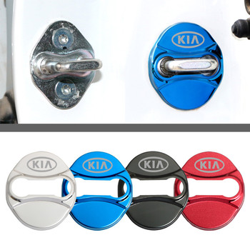 Car Styling Auto osłona zamka drzwi samochodu etui z naklejką dla KIA Kia Sportage Forte Sorento dusza K2 K3 K4 K5 K3S KX5 akcesoria samochodowe tanie i dobre opinie