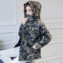 Women Military Jacket