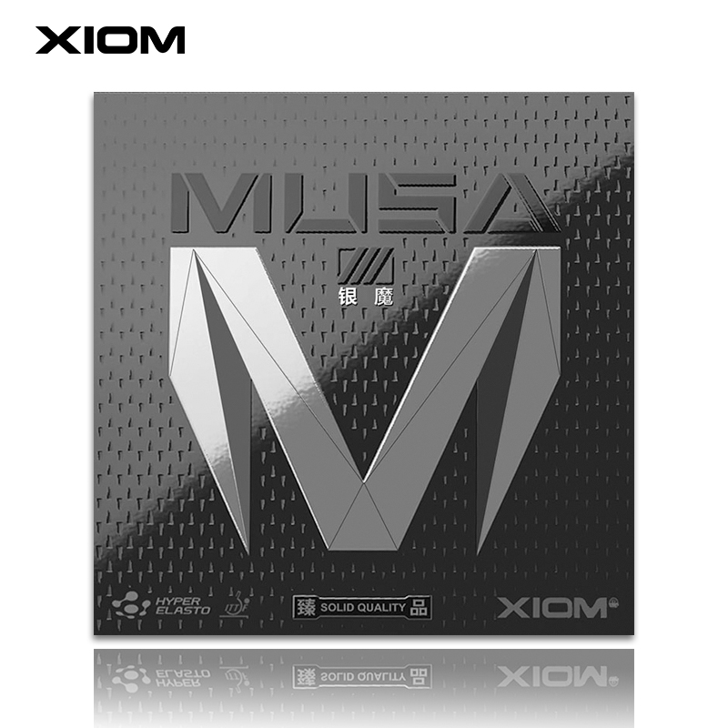 XIOM MUSA 3 Silver (MUSA III, Non-sticky) Table Tennis Rubber Pips-In Ping Pong Sponge Tenis De Mesa xiom omega v euro df table tennis rubber pips in ping pong sponge tenis de mesa