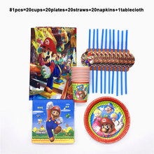 81pcs/set Super Mario Bros disposable tablecloths cups plates straws napkins Mario Bros birthday party set tableware supplies