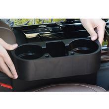 Автомобильный держатель для чашки, автомобильный органайзер для интерьера, Портативное Многофункциональное сиденье для автомобиля, держатель для бутылки, телефона, держатель для напитков, подставка, коробки