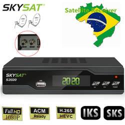 [Бразилия] Южная Америка стабильный IKS SKS Клайн сервер Клайн рецепторов SKYSAT S2020 H.265 двойной тюнер ACM IPTV M3U спутниковый ресивер