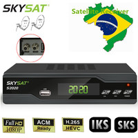 South America SKYSAT S2020 satellite receiver sks iks for brazil Stable Server VOD ACM Receptor H.265 Dual Tuner tv box IPTV M3U