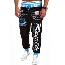 Мужские штаны 2016 Jogger 5 m/xxxl