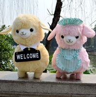Amuse Alpacasso 40cm Waiter Apron Alpaca Plush Soft Doll Animal Stuffed Toy For Children Girls Kids Lover Best Christmas Gift