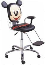 The new salon haircut…