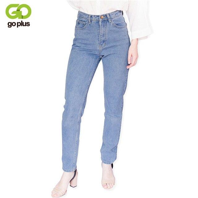 Бесплатная доставка 2016 Новый Тонкий Карандаш Брюки Старинные Высокой Талии джинсы новые женские брюки полная длина брюки свободные ковбойские штаны C1332
