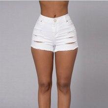 Nice Summer Denim Shorts White Slim Fit Ripped Short Jeans High Waist Sexy Short Jeans For Women Washed Denim Short Femme S/XL