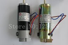 100 new and original Servo motor with sensor 55ZYTD51 printing machinery part