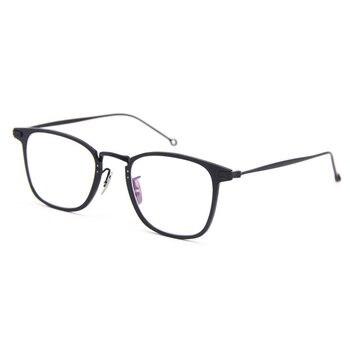 d90bac62b9 Gafas de moda gafas ópticas de titanio puro Marco de gafas para hombre gafas  de montura gafas de hombre gafas ópticas