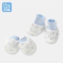 Перчатки для новорожденных мальчиков и девочек, перчатки без царапин, варежки из хлопка для детей 0-12 месяцев