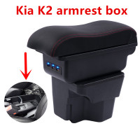 for Kia Rio III armrest box Kia Rio 3 central Store content box cup holder 2012 2016 Automotive retrofit accessories|Armrests|Automobiles & Motorcycles -