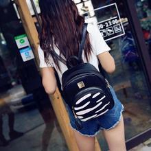 Новый Корейский стиль женщин рюкзак зебра шаблон PU кожаные наплечники сумка мода зебра школьный
