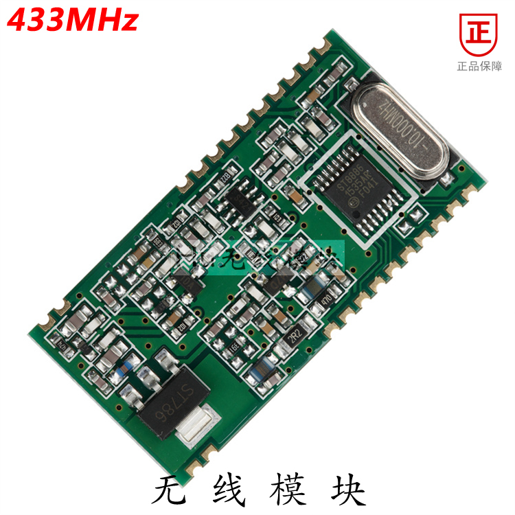 RFM12BP S 433MHZ FSK high power wireless transceiver module 1W patch remote control genuine