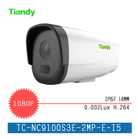 New Tiandy IP Camera 1 2 7 2MP CMOS English Version 1080P 0 002 Lux Outdoor