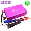 1PC Ruby 16888W plasma energy release kit 12v inverter Head