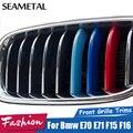 Для BMW X5 X6 E70 E71 F15 F16 2010 2011 2012 2013 2014 2015 3 Шт./компл. Стайлинга Автомобилей Передняя Решетка Крышки Украшения Планки Полосы ABS