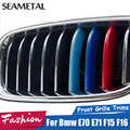For BMW X5 X6 E70 E71 F15 F16 2010 2011 2012 2013 2014 2015 3Pcs/Set Car Styling Front Grille Cover Decoration Trims Strips ABS
