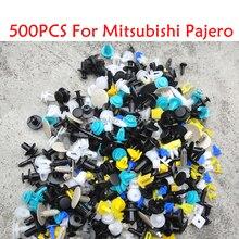 500 шт. для Mitsubishi Pajero Mini Rvr Montero Sport Outlander Space Star Mirage Montero Автомобильная Смешанная заклепка на автомобильный бампер фиксатор