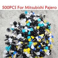500 Pcs For Mitsubishi Pajero Mini Rvr Montero Sport Outlander Space Star Mirage Montero Car Mixed