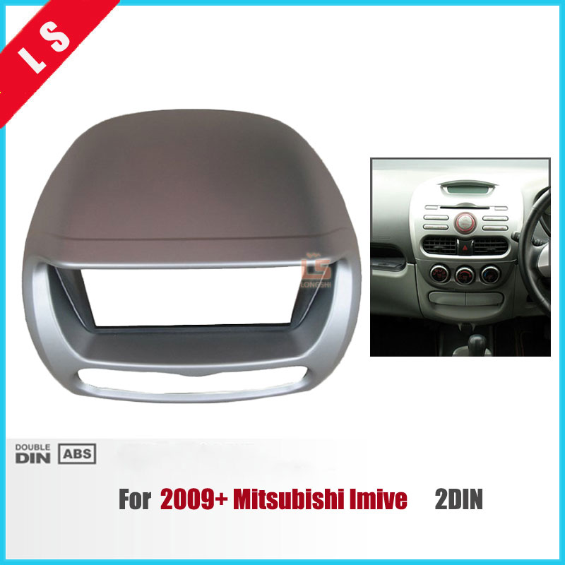 2 Din Car Trim Surround Panel fascia for 2009+ Mitsubishi Imive for Peugeot ION Radio DVD Refitting Dash Mount Kit Frame Bezel