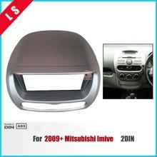 2 дин отделка объемного Панель фасции Для 2009 + Mitsubishi imive для Peugeot ионный Радио dvd-установка черточки комплект Рамки ободок
