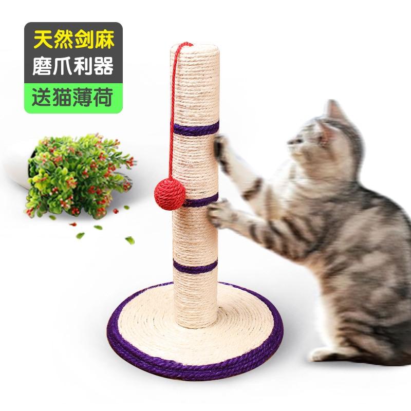 Pet cat toy climbing trees