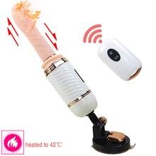 Remote Control Silicone Dildo Vibrators for Women Automatic Nozzle Sex Machine Female Masturbation Free Hand Sex Toys for Woman