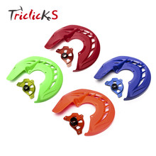 цена на Triclicks Green Orange Front Brake Disc Guard Cover CNC Billet Brake Disks For KTM 125-530 300 350 EXC EXC-F Motorbike Brakes