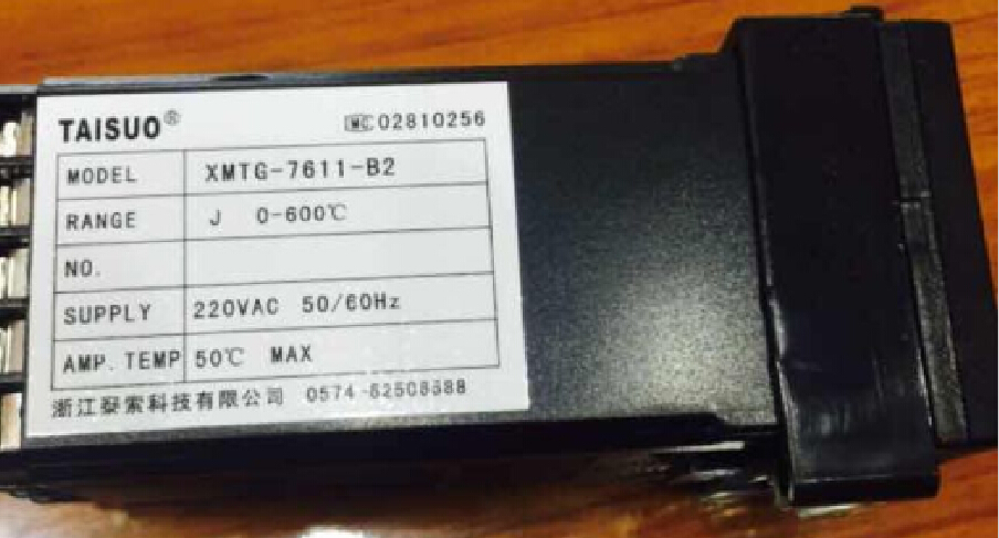 все цены на AISUO Teso HTG-7000 temperature control table XMTG-7611-B2  smart table онлайн